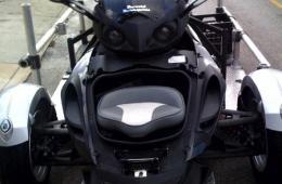 3-wheeled-150-mph
